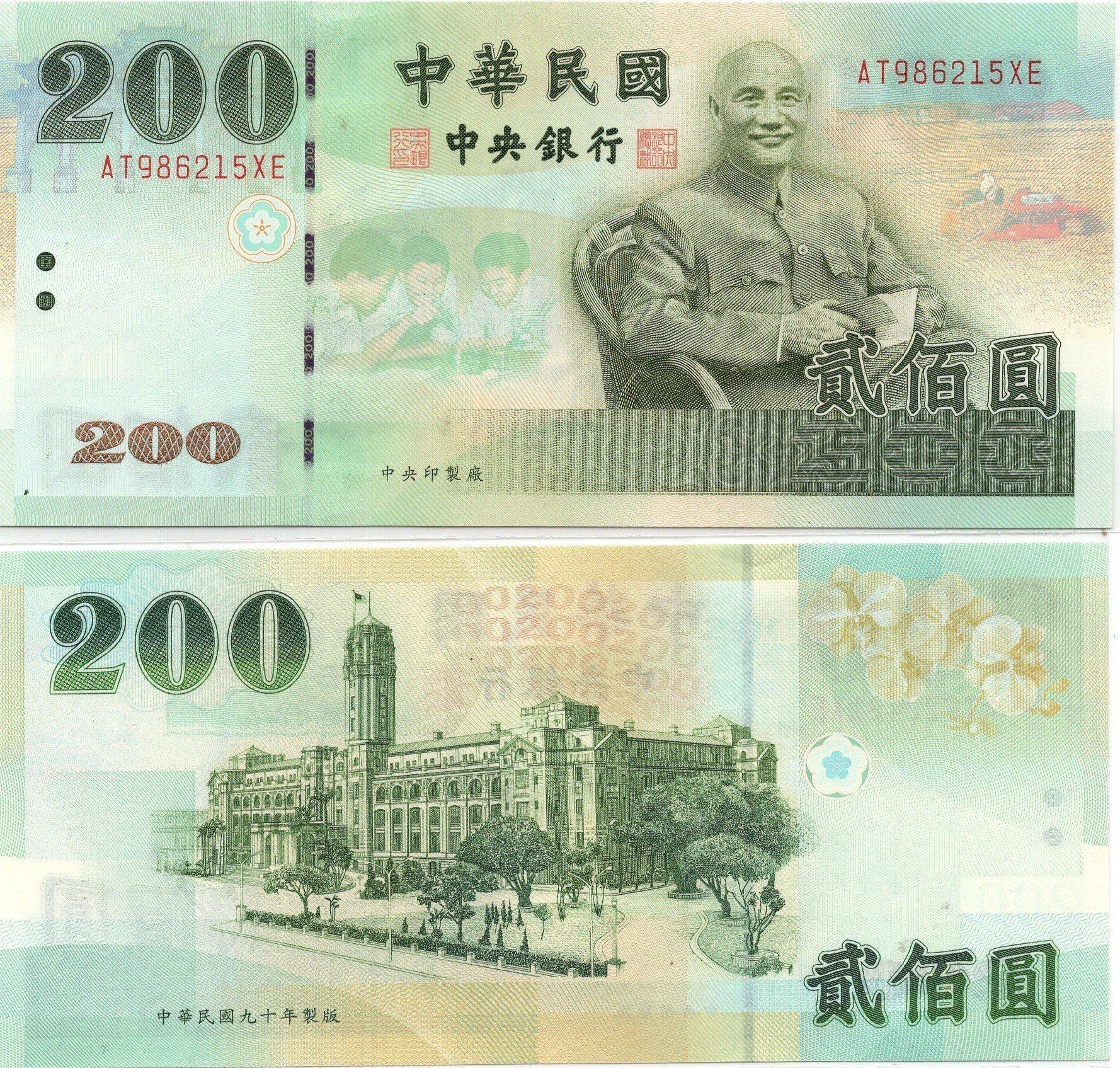 Taiwan 200 yuan