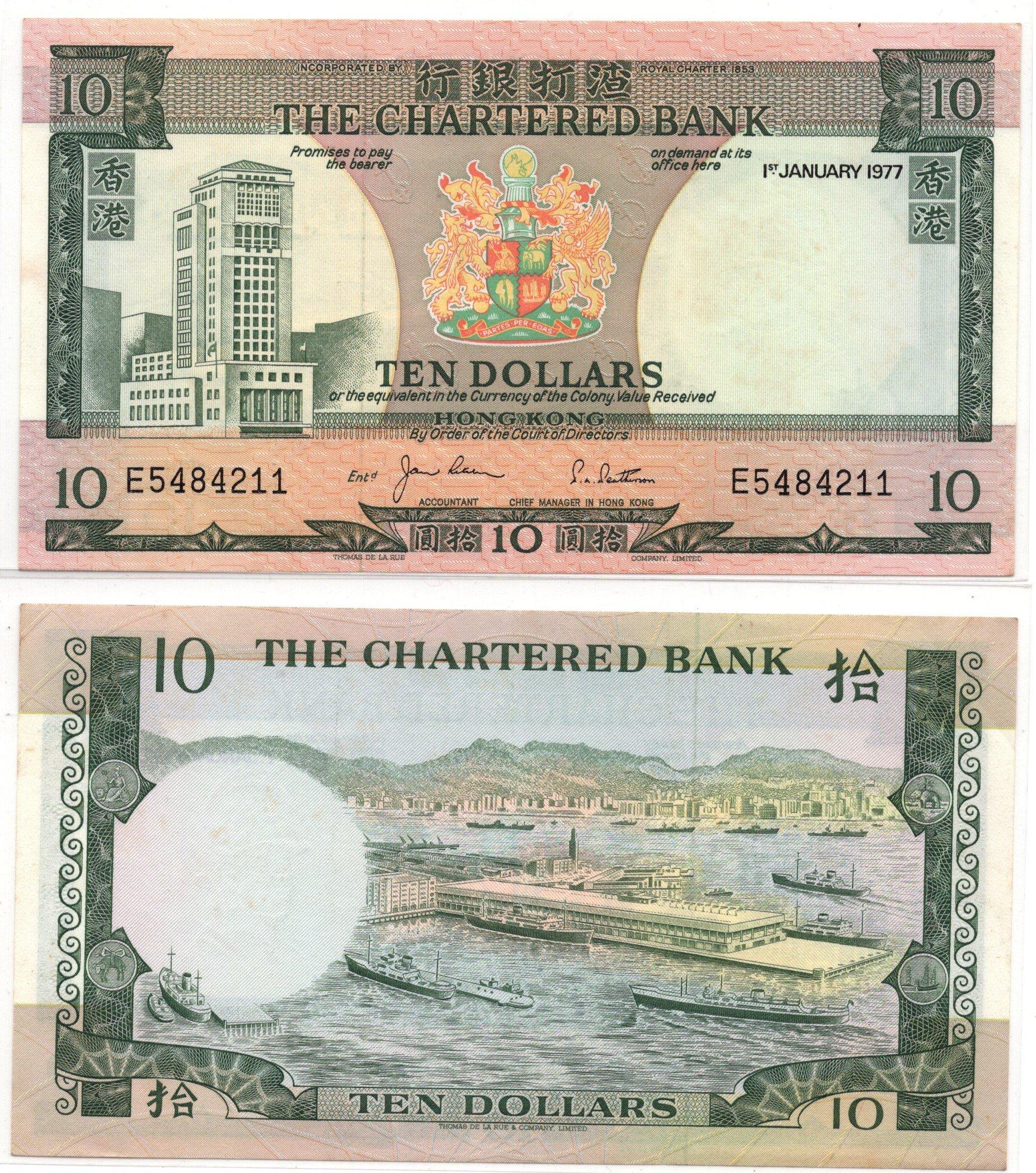 HK 10 dollars 1977