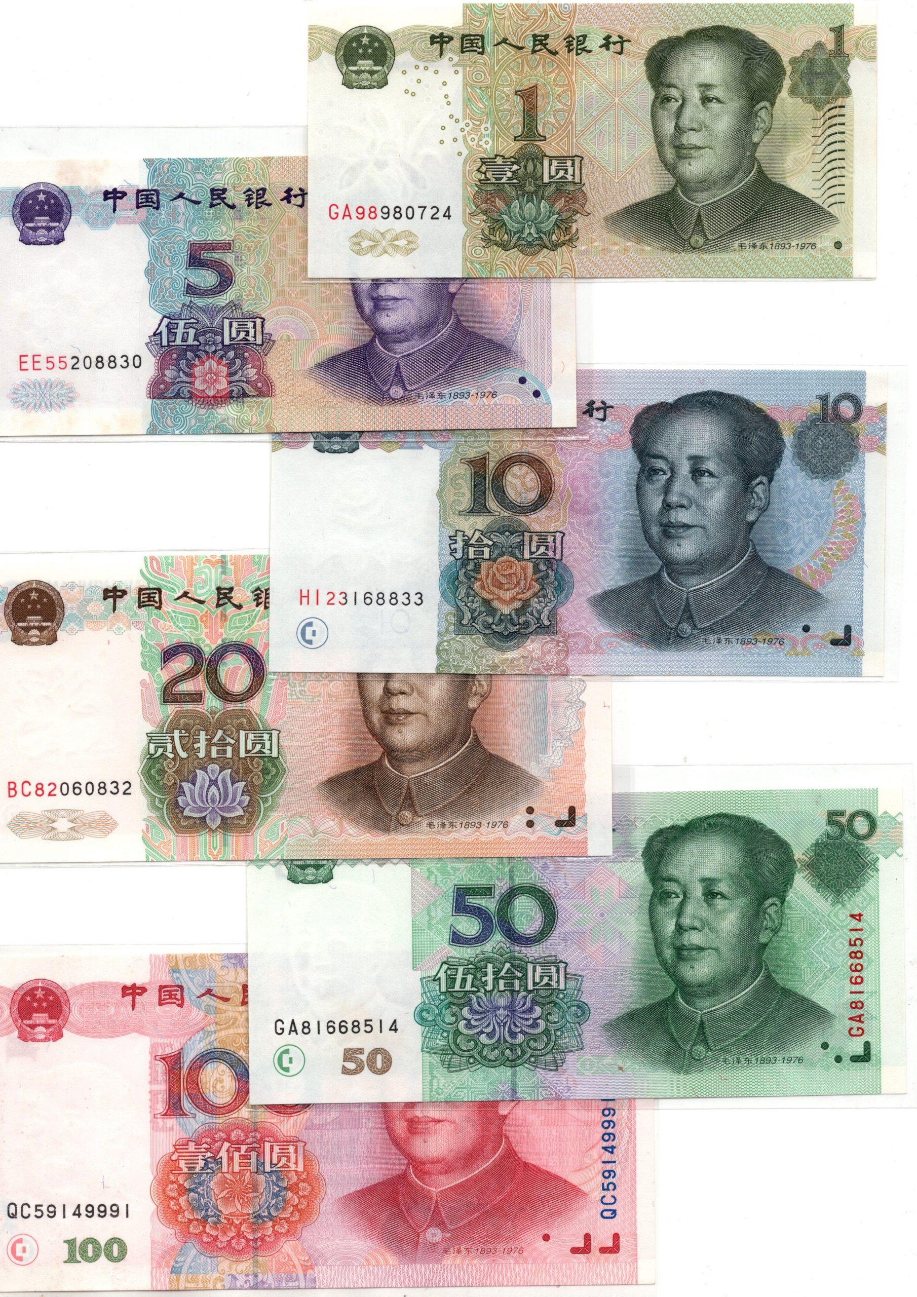 China 1999 set