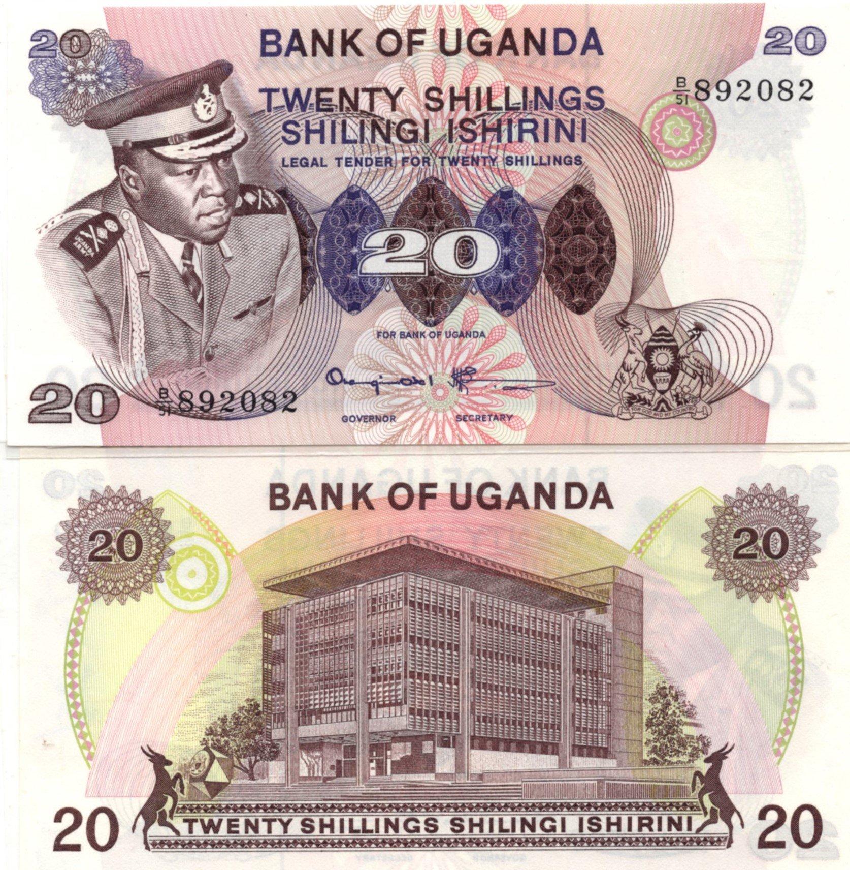 Uganda 20 shillings Amin