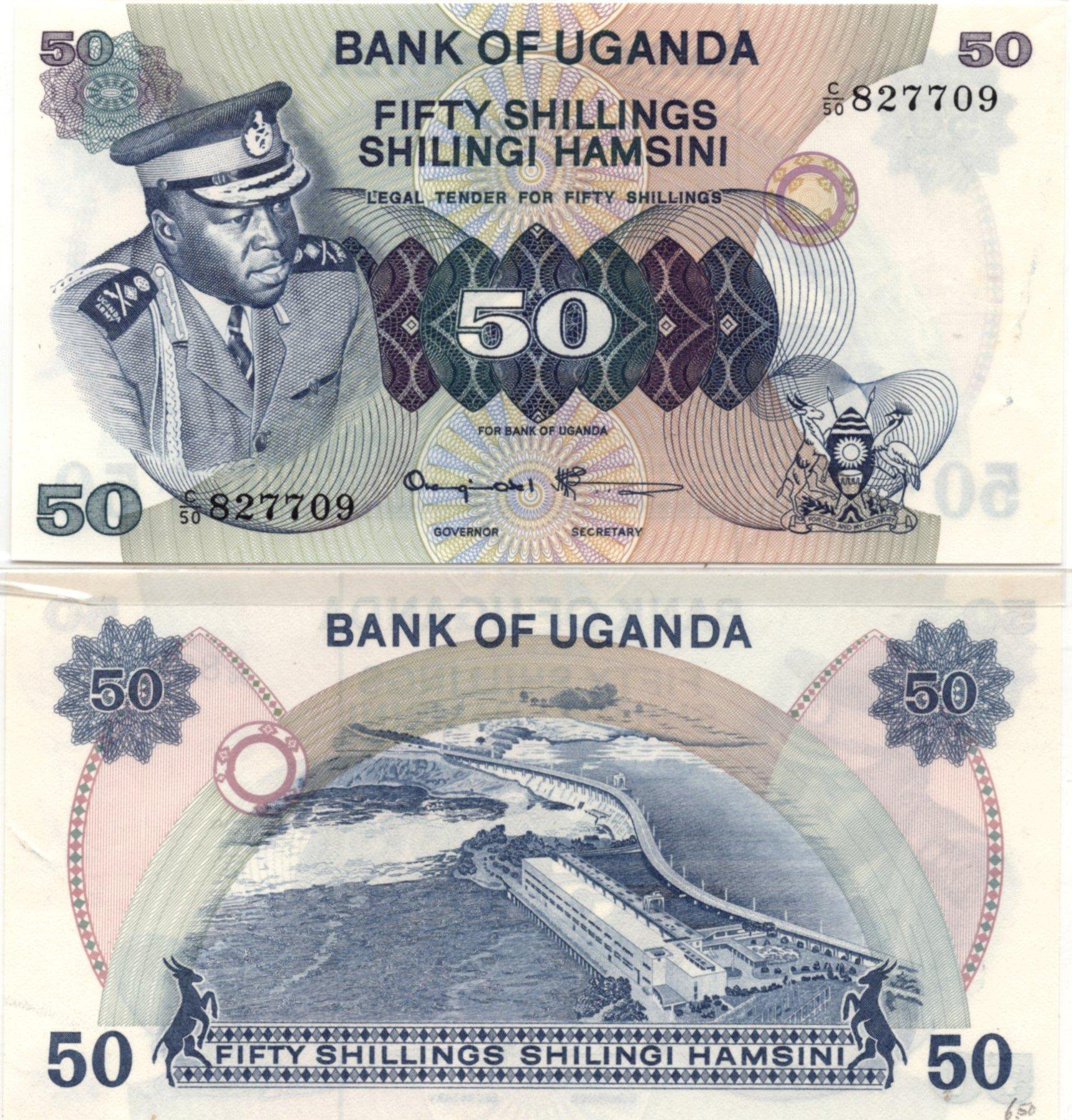 Uganda 50 shillings Amin