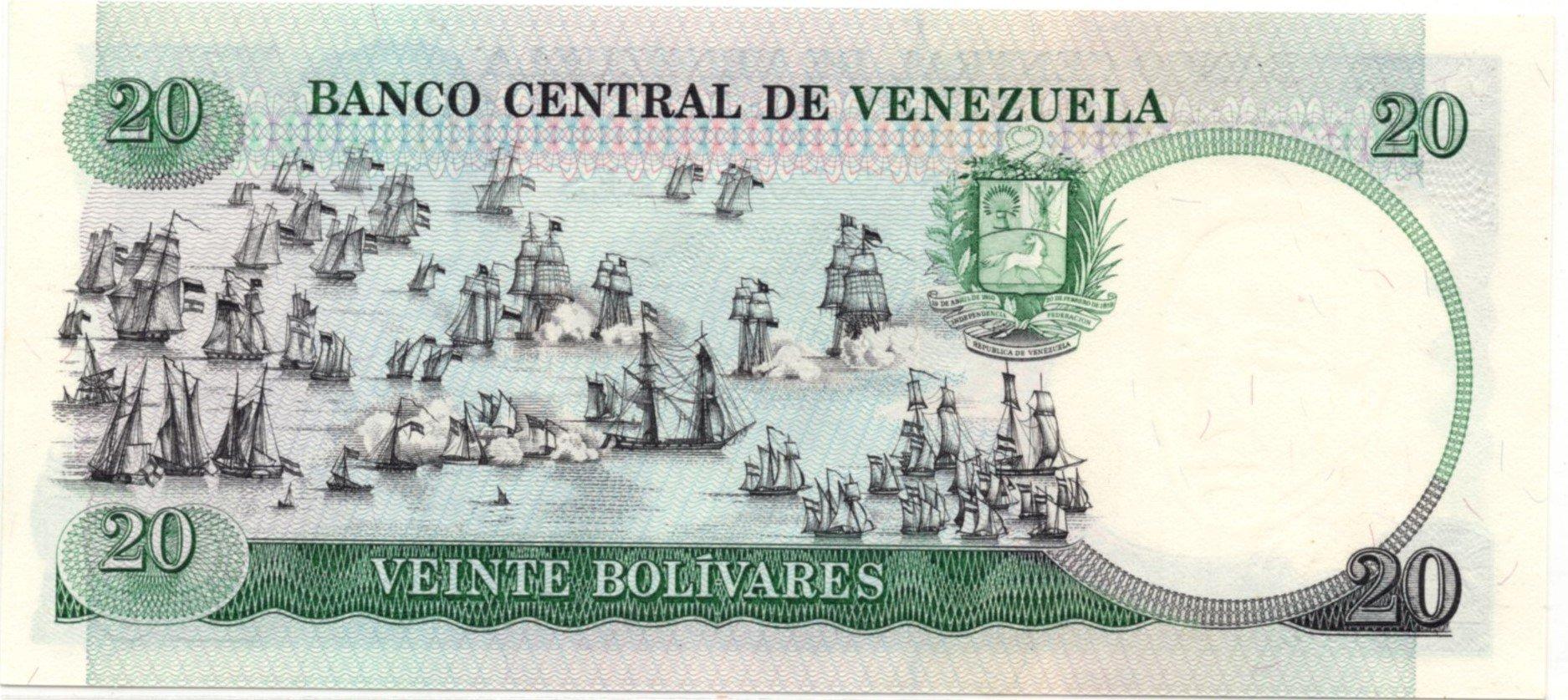 venezuela 20 bolivares 1987 back