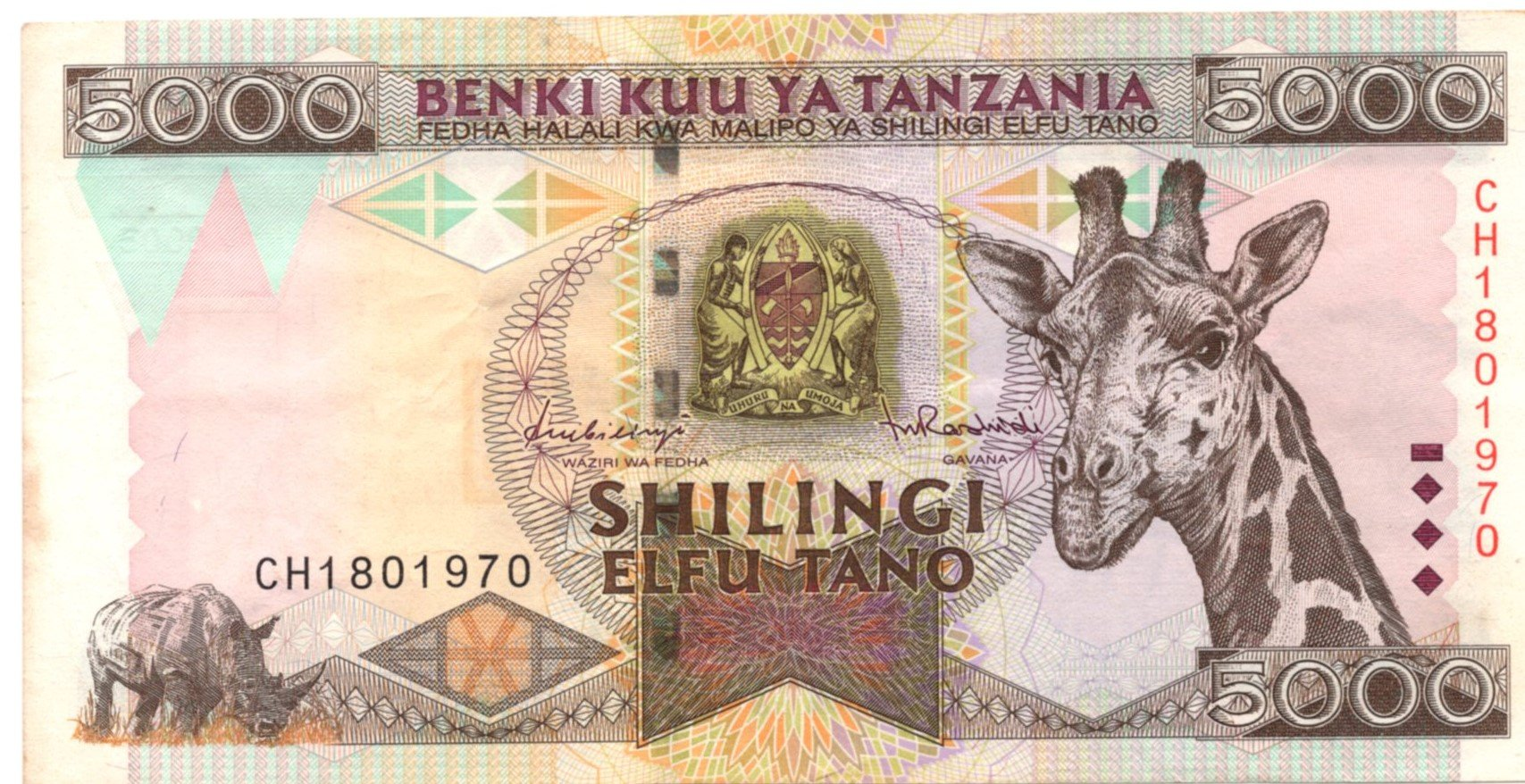 tanzania 5000 shillings