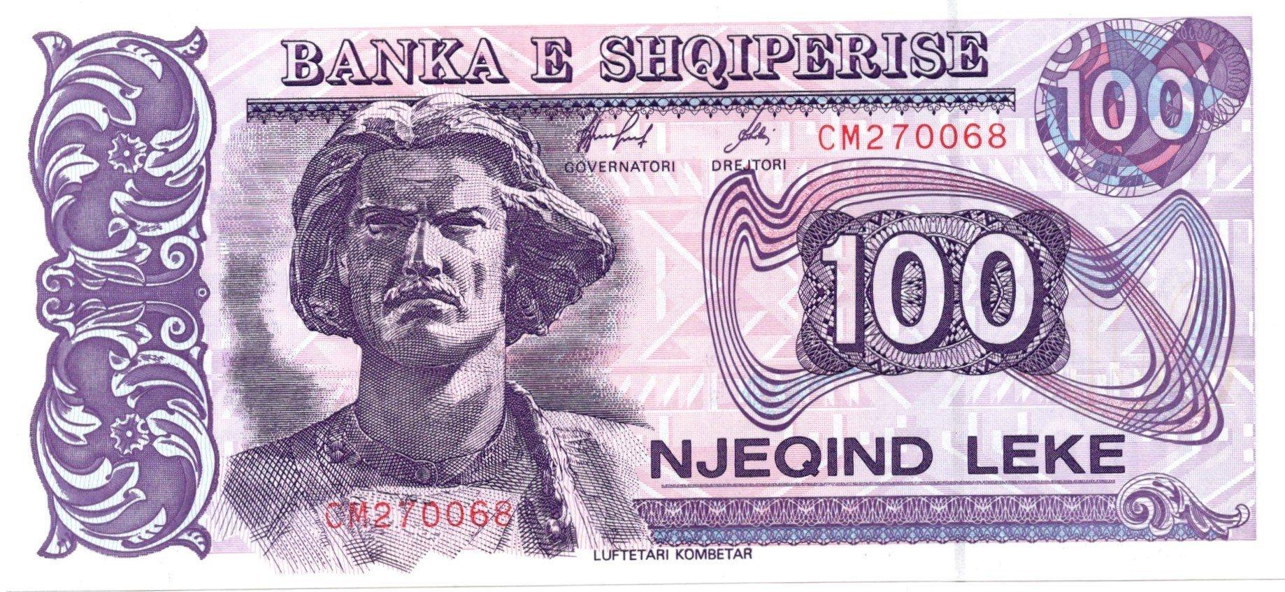 Albania 100 leke 1996
