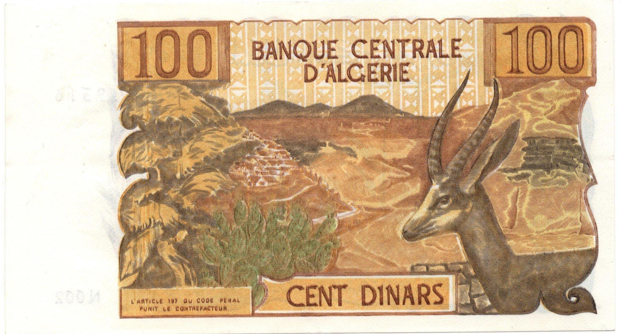 Algeria 100 dinars 1970 back