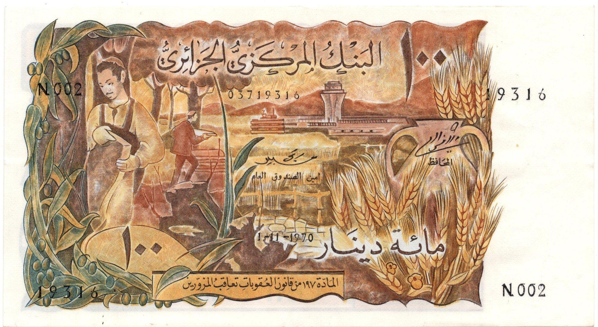 Algeria 100 dinar 1970