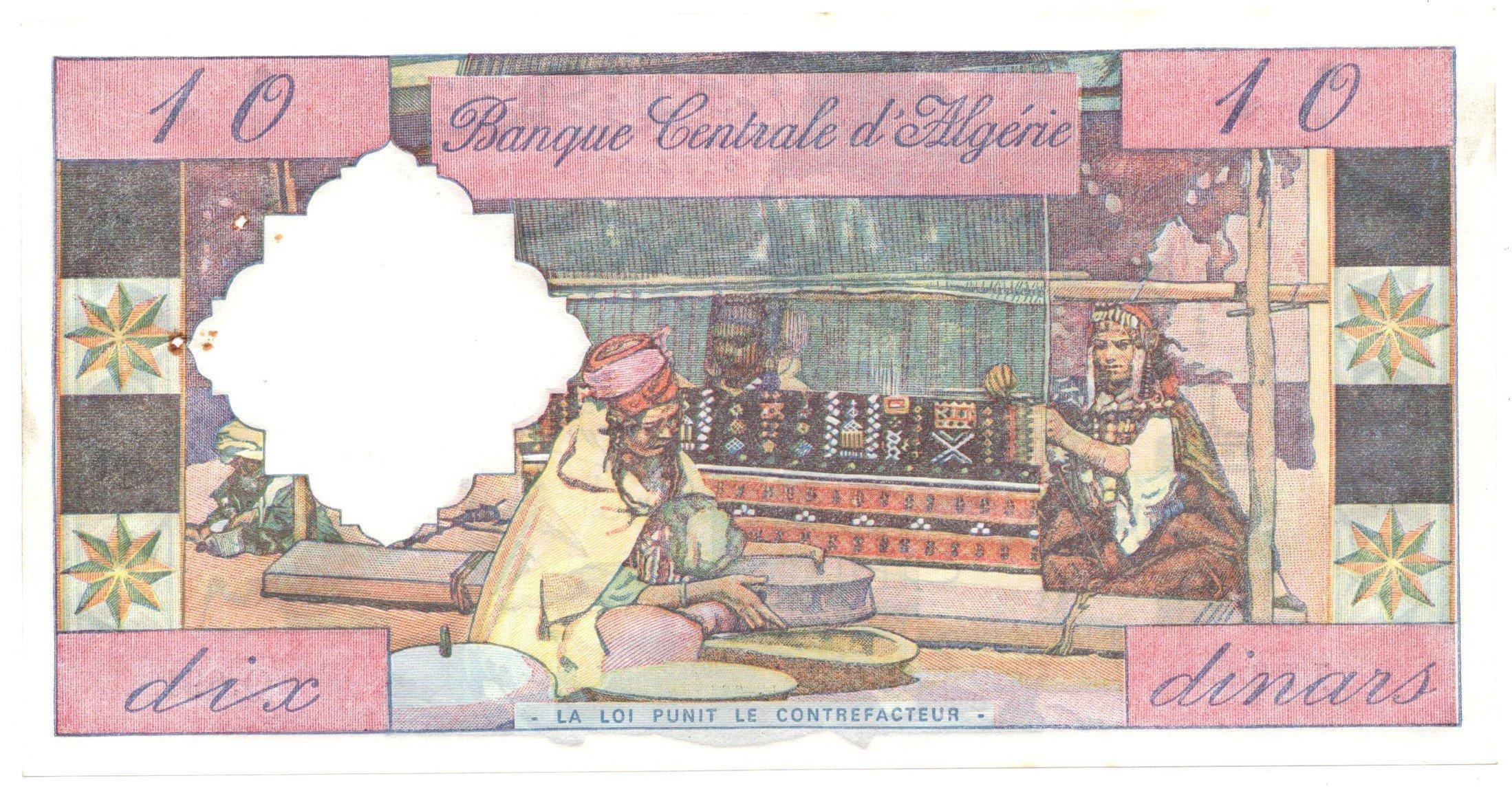 Algeria 5 dinars 1964 back