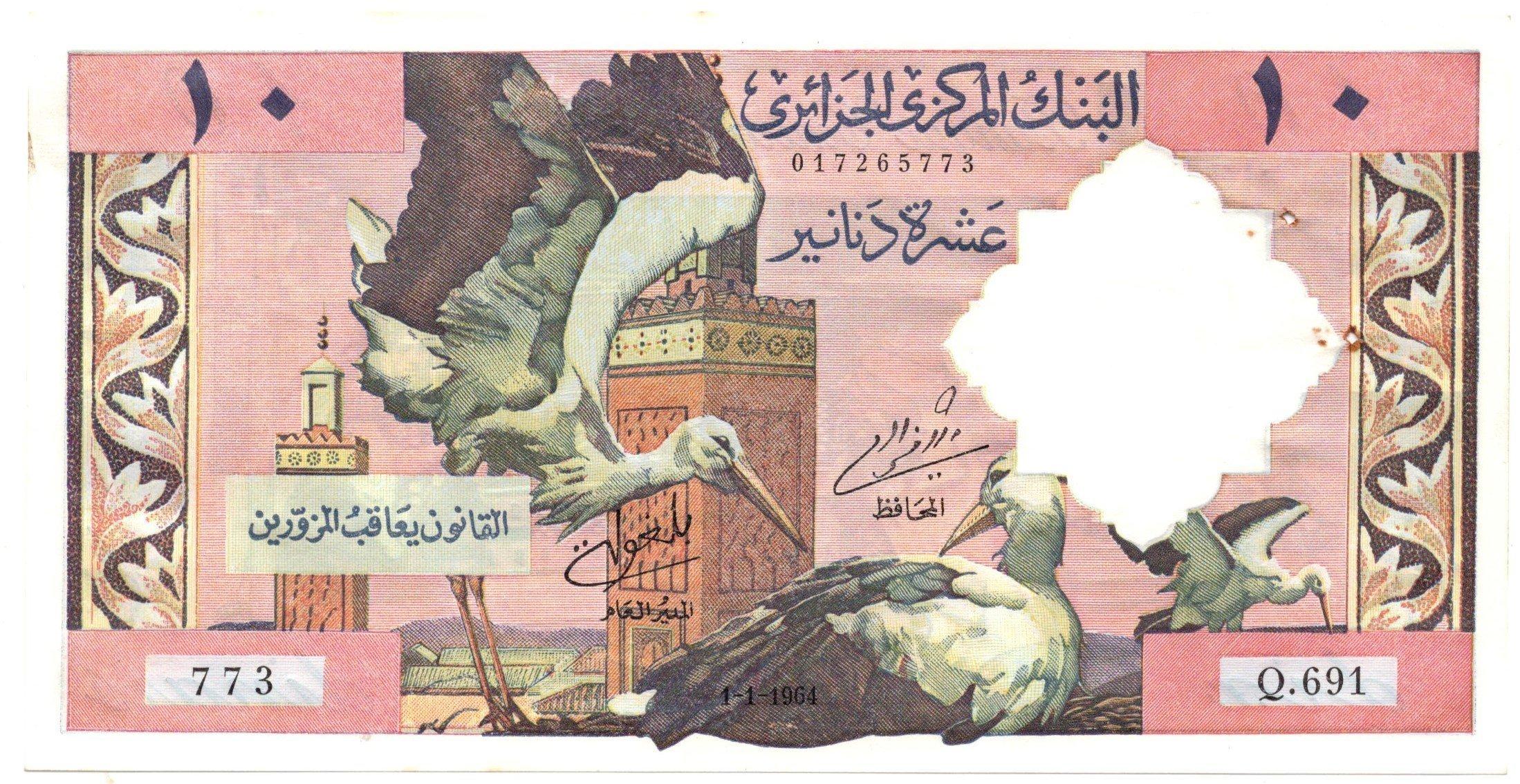 Algeria 5 dinar 1964 for sale