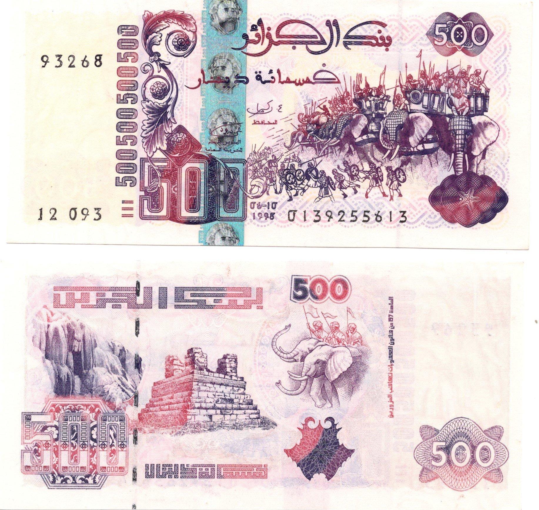 Algeria 500 dinars 1998 for sale