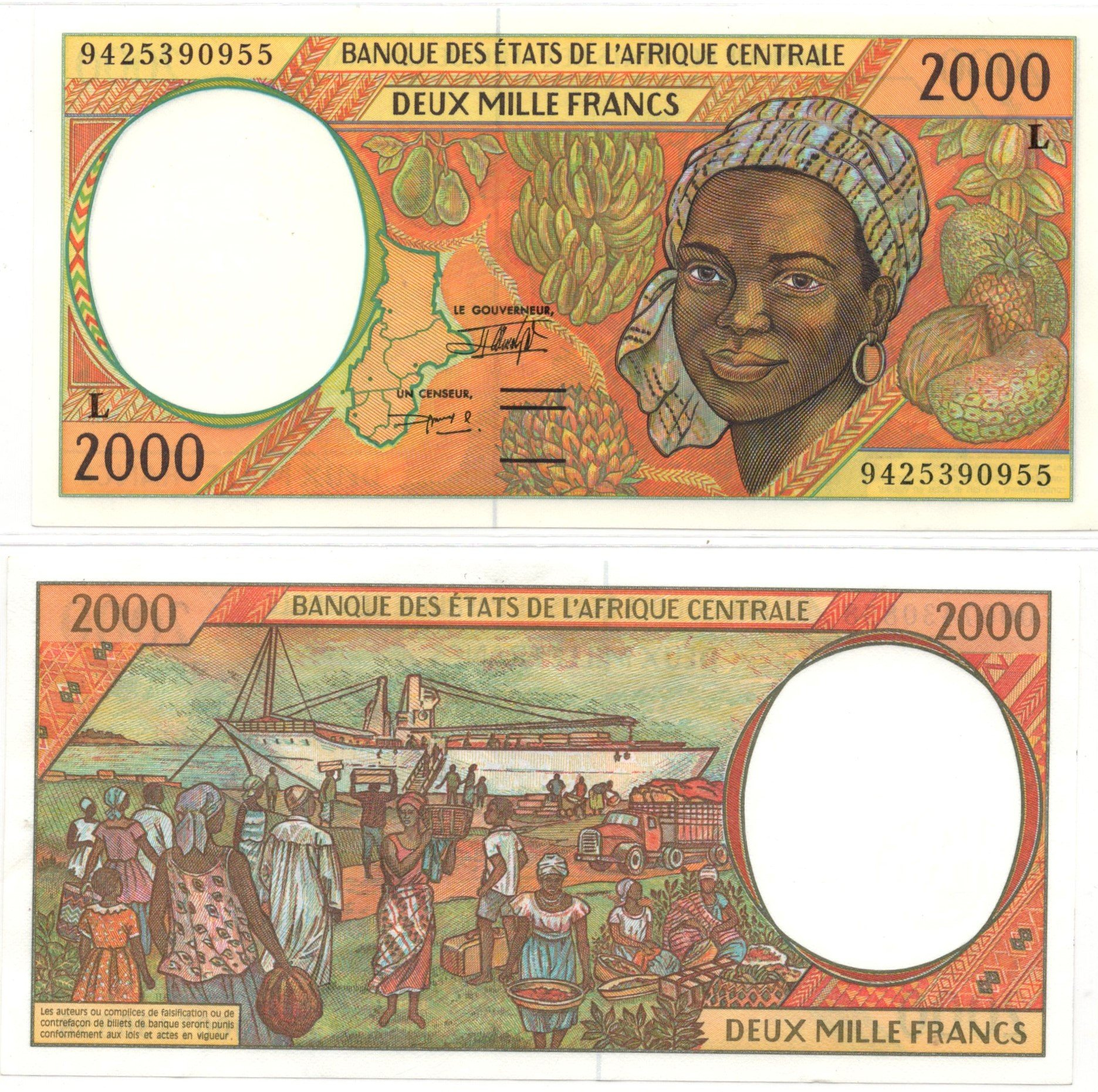 Central african states 2000 francs gabon issue