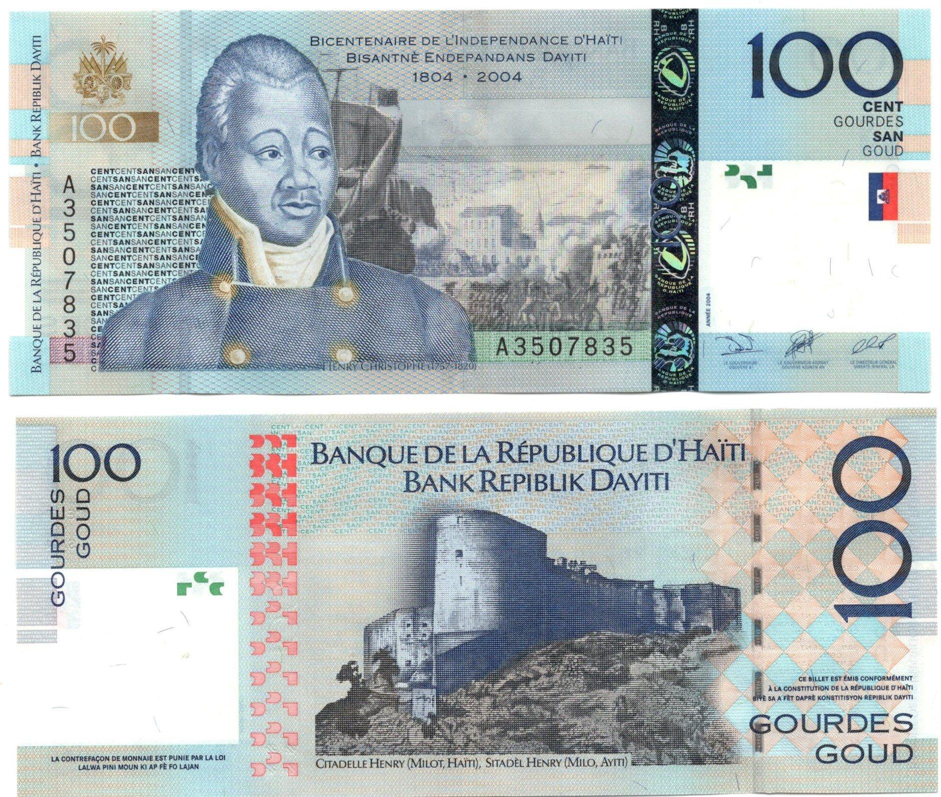 haiti 100 gourdes 2004