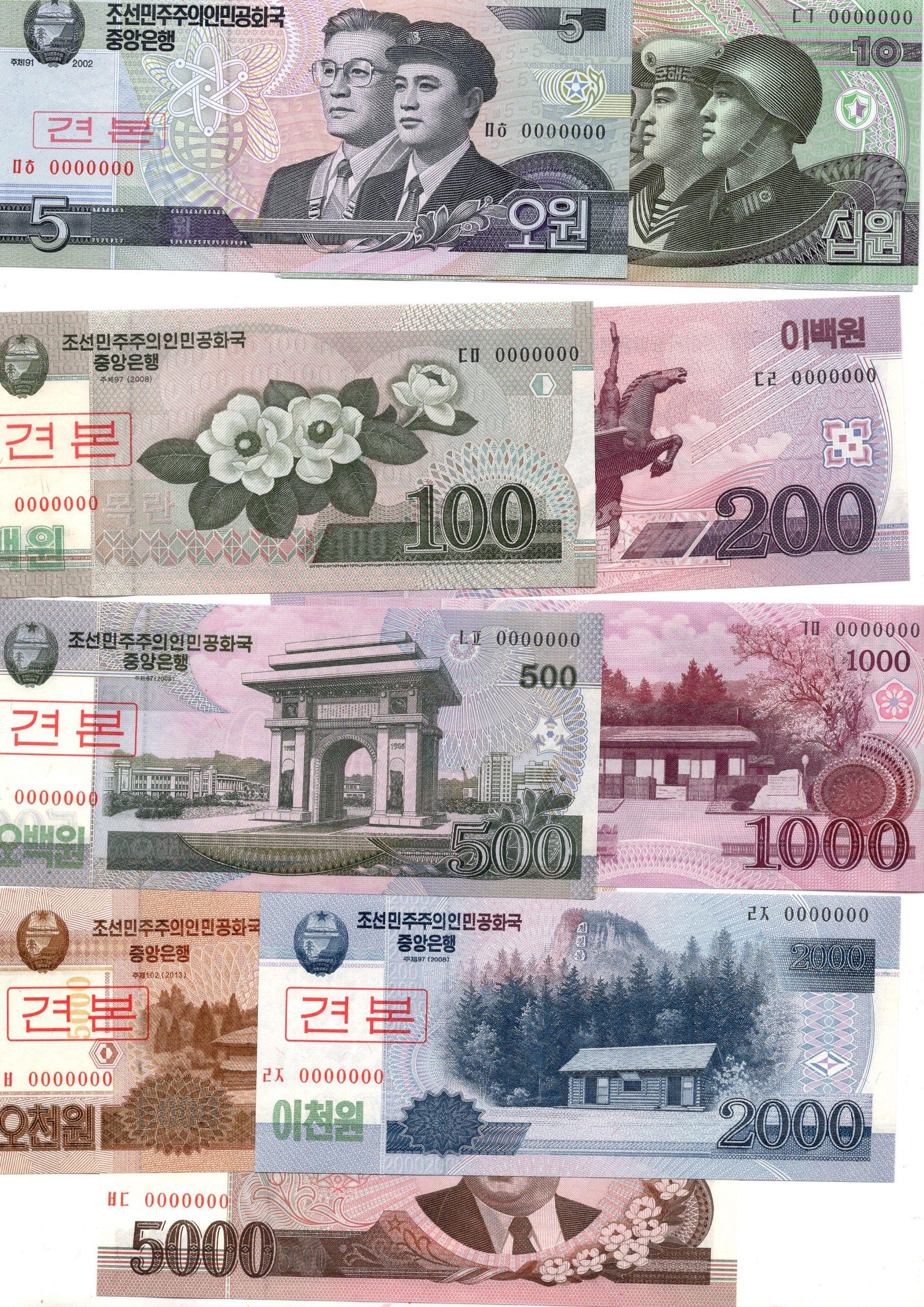North korea specimen set
