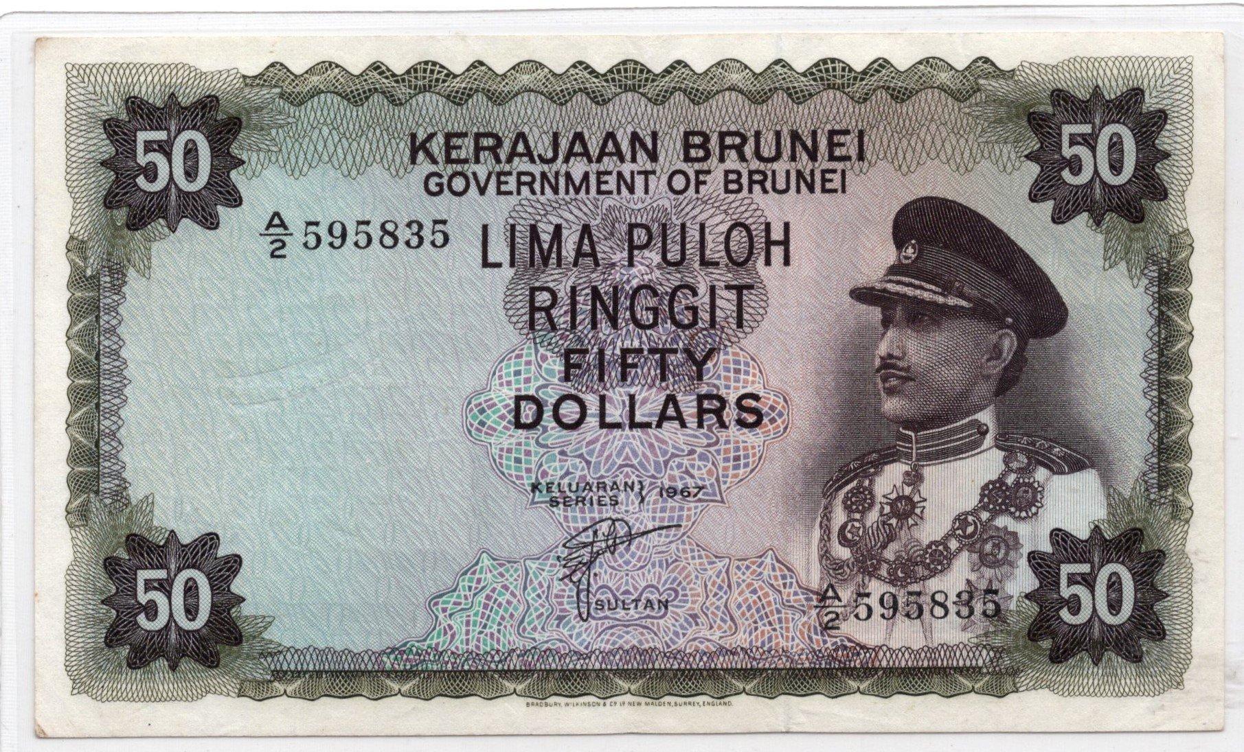 Brunei 50  ringgit 1967