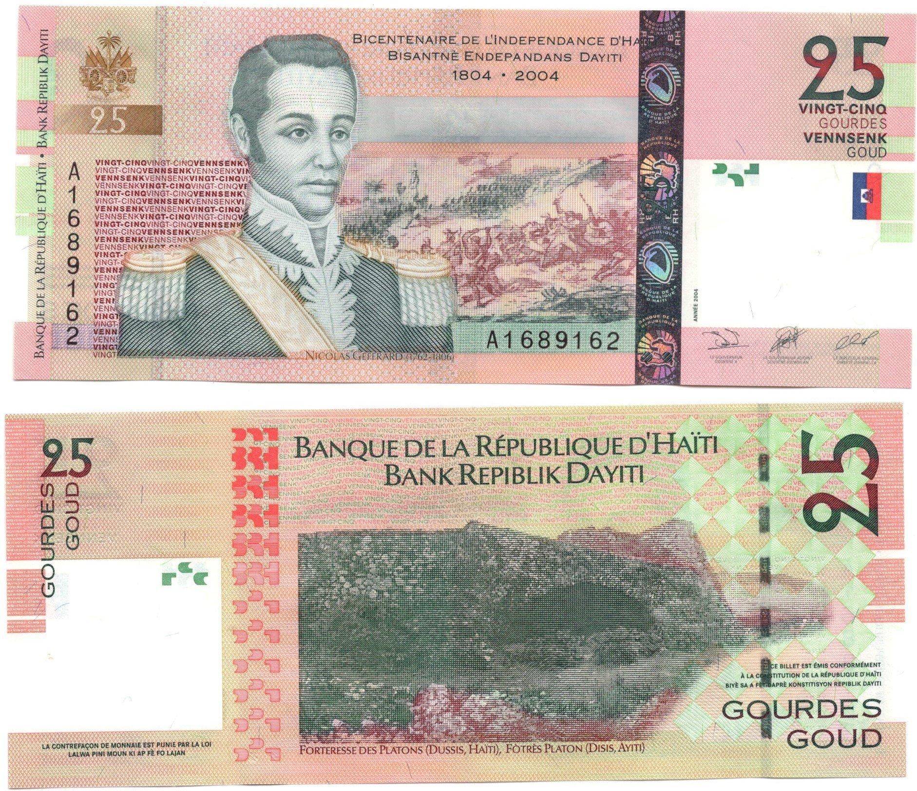 haiti 25 gourdes 2004