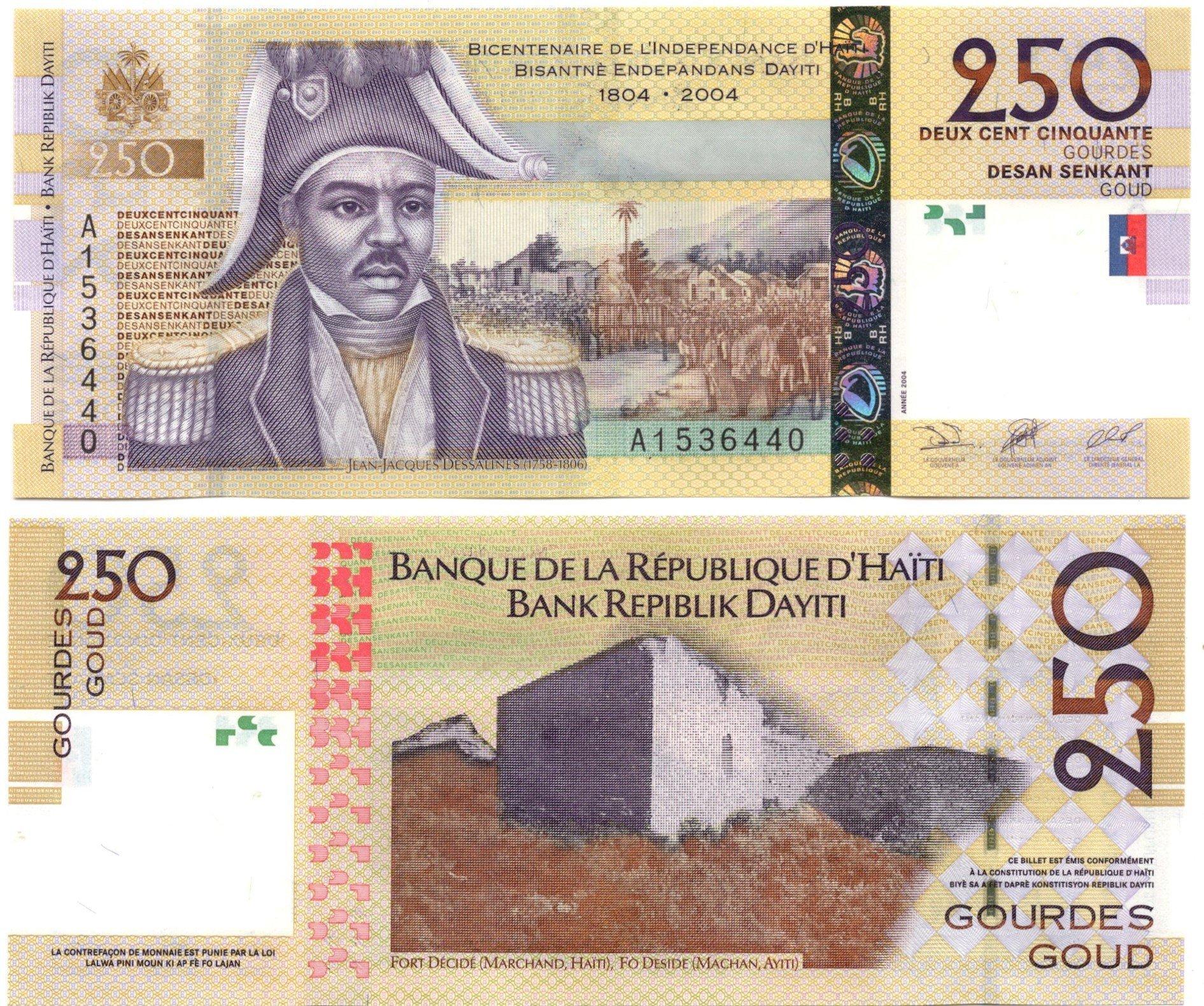 haiti 250 gourdes 2004
