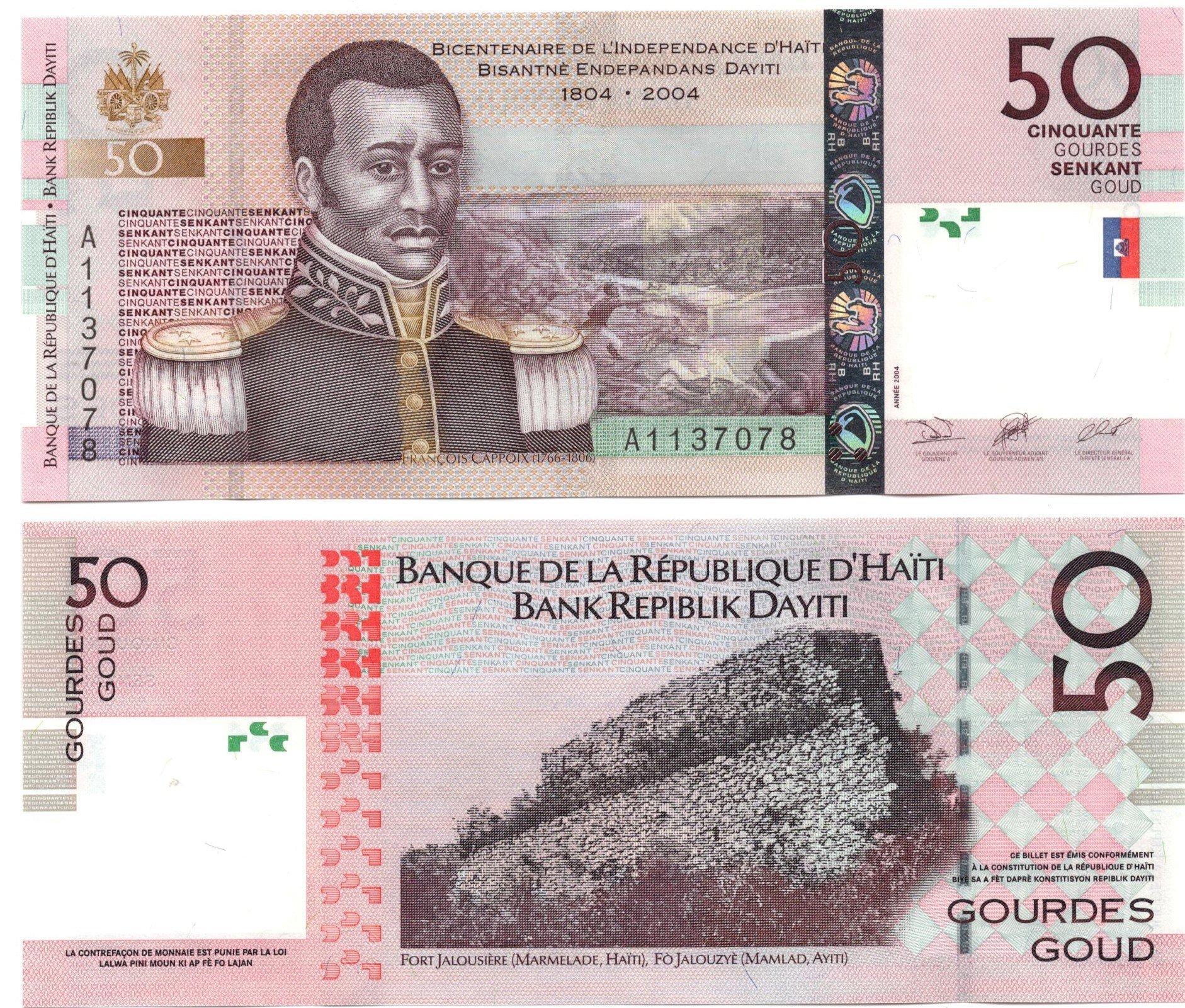 haiti 50 gourdes 2004